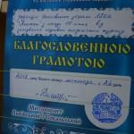 DSC 00072 150x150 15 ліття богословського збірника ЛПБА Апологет