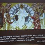 DSC 0049 150x150 У Львівській православній богословській академії відбулась ХІ Міжнародна наукова конференція