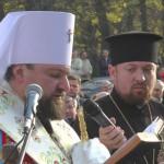 FB IMG 1541098966656 150x150 Декан богословського факультету взяв участь у памятних заходах