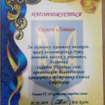 57387361 388705458644419 7448066108419997696 n 150x150 Благодійний концерт в підтримку Євгена Стріжика