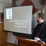 DSC 0511 150x150 У ЛПБА відбулись VI Християнські постові читання (міжнародна конференція)