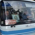 DSC 0009 150x150 Студенти ЛПБА відвідали історичні місця Черкащини
