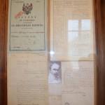 DSC 0292 150x150 Студенти ЛПБА відвідали історичні місця Черкащини