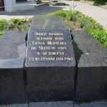 DSC 0372 150x150 Студенти ЛПБА відвідали історичні місця Черкащини