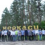 DSC 03791 150x150 Студенти ЛПБА відвідали історичні місця Черкащини