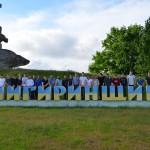 DSC 0460 150x150 Студенти ЛПБА відвідали історичні місця Черкащини