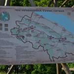 DSC 0487 150x150 Студенти ЛПБА відвідали історичні місця Черкащини
