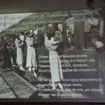DSC 02062 150x150 У ЛПБА відбувся творчий вечір, присвячений ювілею Дмитра Павличка