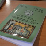 DSC 0128 150x150 ХІІ Міжнародна конференція у Львівській православній богословській академії