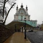 78082975 3372090406164347 1308103032403132416 n 150x150 Екскурсія до Києва