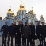 78244781 3372091322830922 1604822037753233408 n 150x150 Екскурсія до Києва