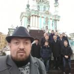 78266584 3372090032831051 4962451882913038336 n 150x150 Екскурсія до Києва