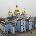 78821344 3372090566164331 332873172464435200 n 150x150 Екскурсія до Києва