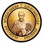 Емблеммм01 150x150 АНОНС: У ЛПБА відбудуться VІІ Християнські постові читання