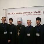 87264415 2309984319301673 8886259349417099264 n 150x150 Студенти ЛПБА взяли участь у Всеукраїнському зїзді православної молоді