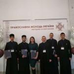 87451713 793815947779335 5799000001937932288 n 150x150 Студенти ЛПБА взяли участь у Всеукраїнському зїзді православної молоді