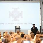 dsc 3132 150x150 Студенти ЛПБА взяли участь у Всеукраїнському зїзді православної молоді