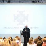 dsc 3150 150x150 Студенти ЛПБА взяли участь у Всеукраїнському зїзді православної молоді