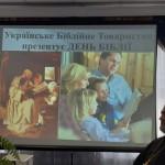 120837939 4595365330503509 1389599871150038664 o 150x150 Студенти ЛПБА відвідали Українське Біблійне Товариство