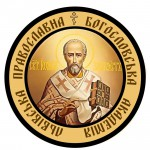Емблеммм01 150x150 АНОНС: У ЛПБА відбудуться чергові Постові читання