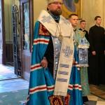 IMG 7412 150x150 Митрополит Димитрій очолив Молебень на початок навчального року