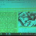 IMG 9546 150x150 Круглий стіл, присвячений річниці трагедії Бабиного Яру